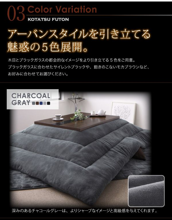 KOREDA | Rakuten Global Market: 11 / 10 10:00-kotatsu table (75 x 105 cm) / Japanese kotatsu table table w living stylish simple urban-style modern
