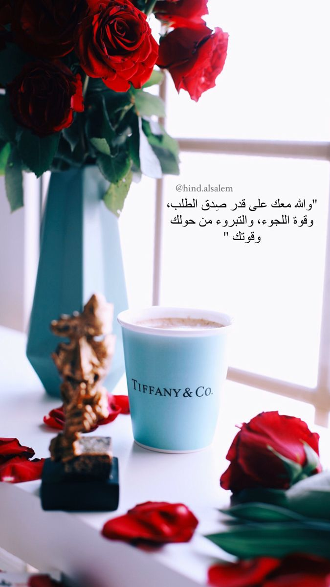 Pin By Zino On علاج لكل شيء Islamic Quotes Wallpaper Photo Quotes Islam Facts