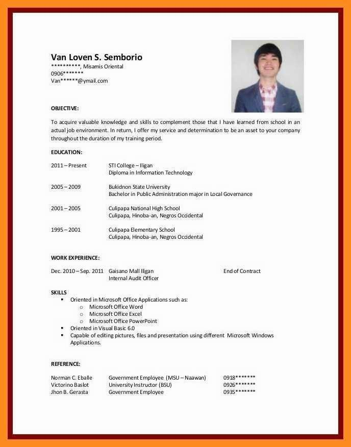 12 13 Cv Samples For Students With No Experience Job Resume Examples Sample Resume Templates Job Resume