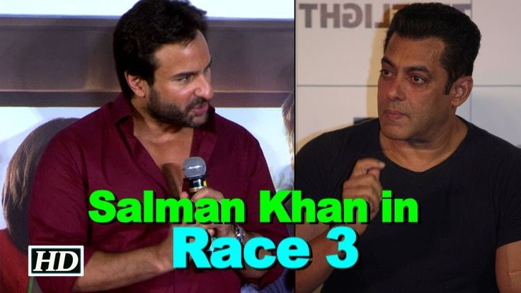 Saif Ali Khan REACTS on casting Salman Khan in 'Race 3'