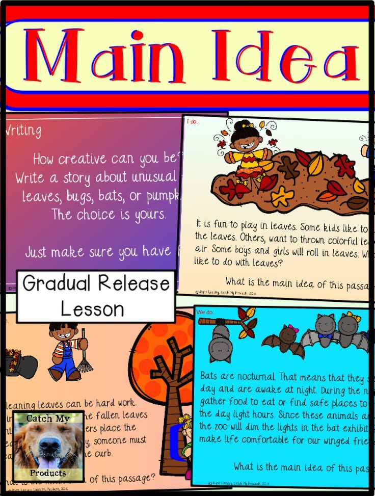 Finding The Main Idea Is Easy With Activities For First Grade 2nd 3rd With This Powerpoint Inside You Ll Fi Teaching Lessons Third Grade Lessons Teaching