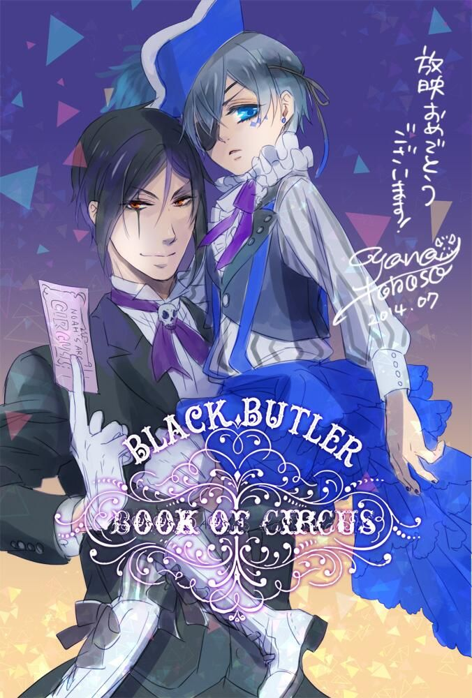 Black Butler: Book of Circus ~~ Smile and Black<<<just watched the first episode it was awesome (^-^)