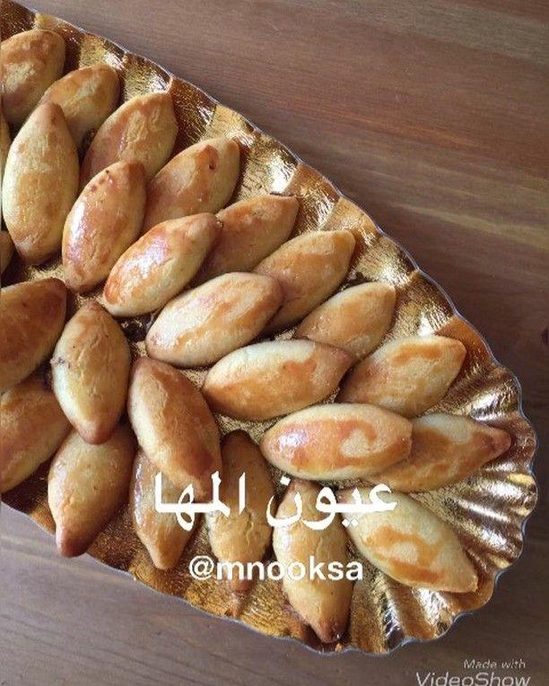 منى Cooking On Instagram ضغطة لايك او كومنت تعني لي الكثير وتسعدني عيون المها من حساب منى Mnooksa اول شي نسوي Ramadan Desserts Food Cooking