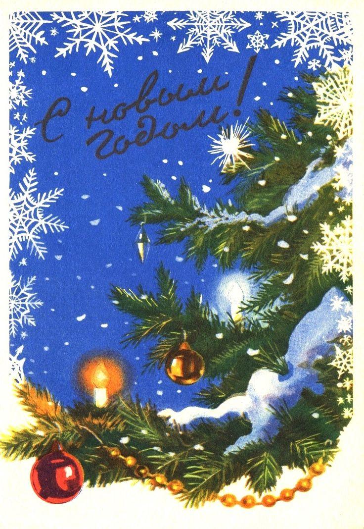 Ураза байрам, новогодние открытки 70-90 годов