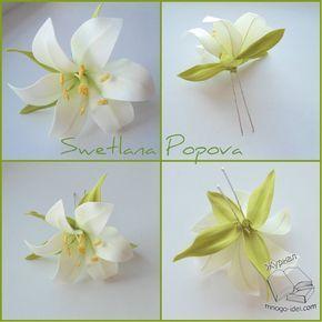 Лилия из фоамирана   Цветы своими руками