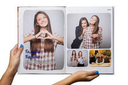 Картинки по запросу выпускной альбом