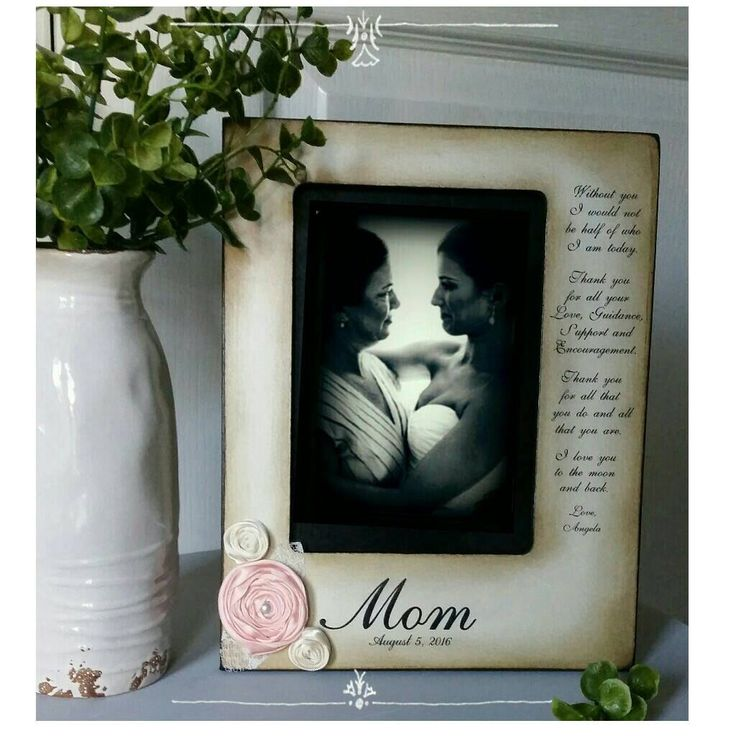Fine Wedding Gifts From Mother To Daughter Model - Wedding Dress ...