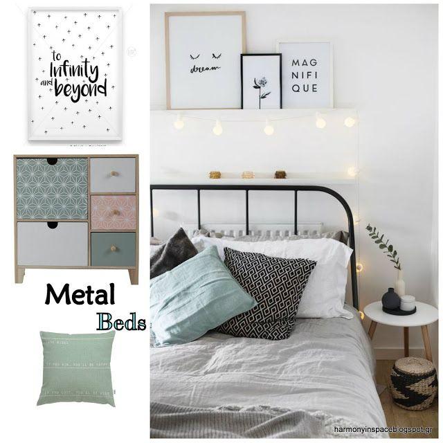 Ιδέες για διακόσμηση: Μεταλλικά κρεβάτια στη διακοσμούν το υπνοδωμάτιο σ...