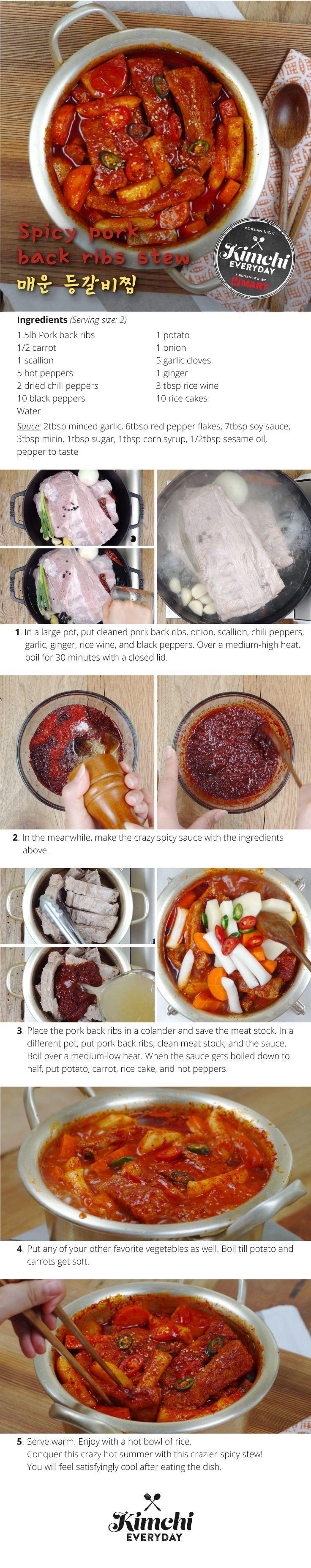 Spicy Korean Pork Back Ribs Stew