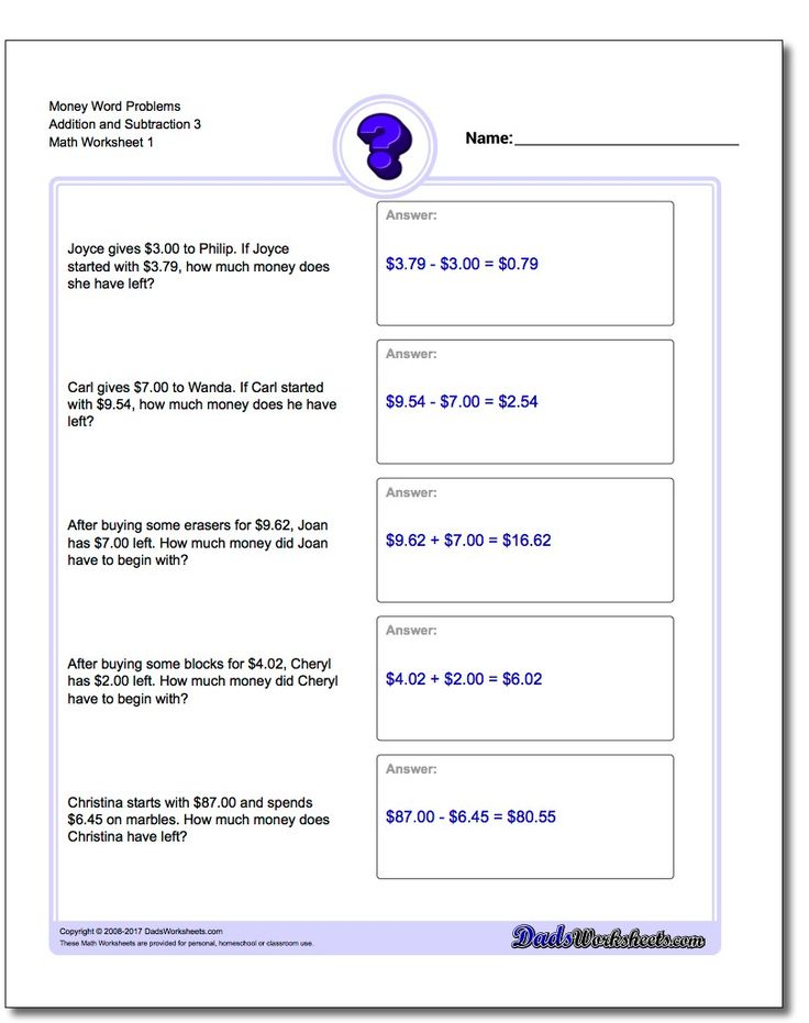 Best Subtraction Worksheets Images On