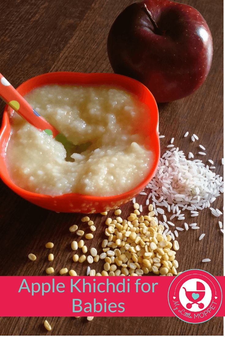 Khichdi is an ideal food for babies, but the same thing everyday can bore them! Make it interesting with a new khichdi recipe for babies - Apple Khichdi! via @MyLittleMoppet