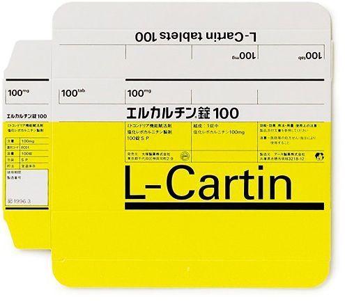 Helmut Schmid / Otsuka Pharmaceutical Co. Ltd. / L-Cartin / Tablets / Packaging / 1980