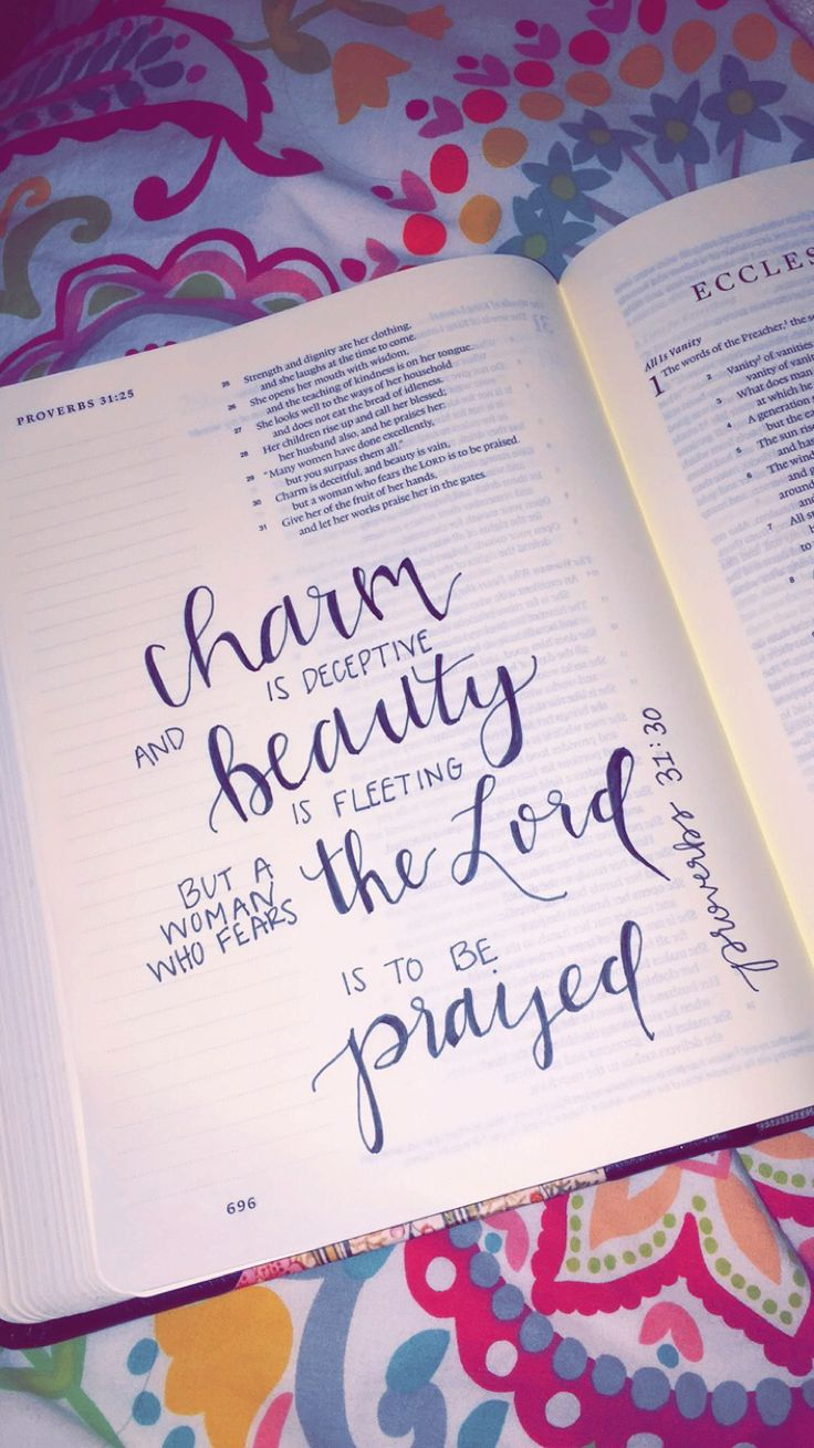 proverbs 31:30 bible journaling