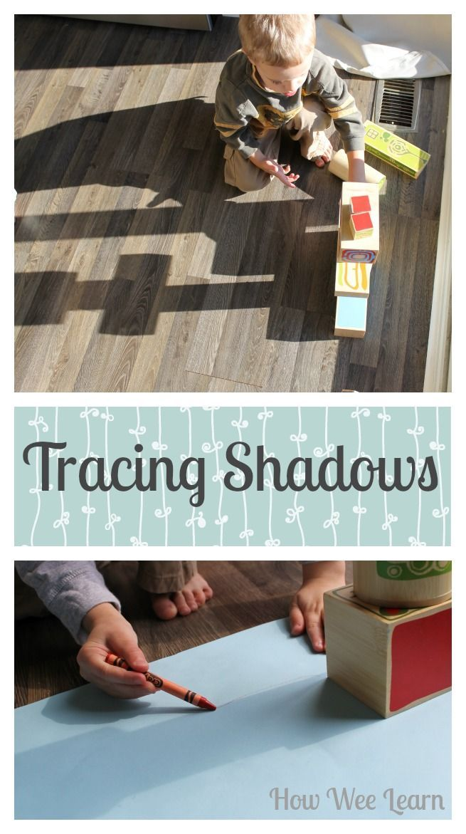Building and tracing shadows - I just love the simplicity in this activity for preschoolers, toddlers, and big kids! A great activity for a sunny afternoon - or anytime with a flashlight!