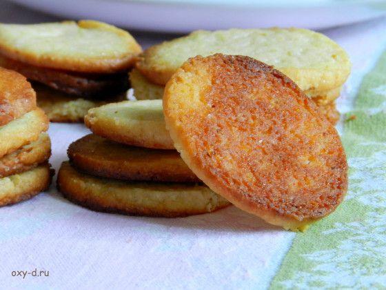 Печенье с лаймом