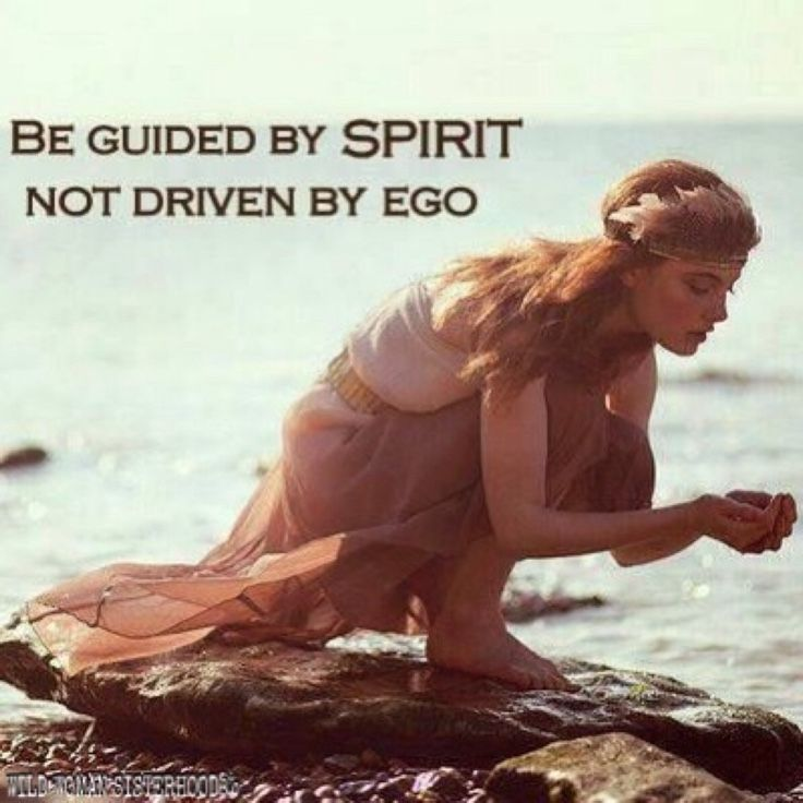 Be guided by Spirit not driven by ego.. WILD WOMAN SISTERHOODॐ #WildWomanSisterhood #spirituality101 #ego #theuniversewithin #wildwomanmedicine #brewyourmedicne