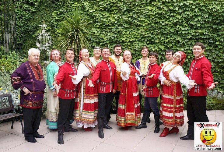 Сочинская «Кудрина» отметил 25-летие концертом в Зимнем театре http://sochiadm.ru/press-sluzhba/72739/  Музыкальный вечер, посвященный юбилею песенно-инструментального ансамбля, состоится 23 октября в 19:00.