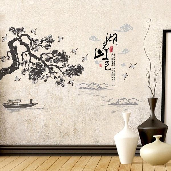 Landscape Of Lakes And Hills Ink Painting PVC Removable Wall Stickers