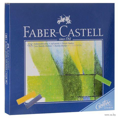 Мягкие мини-мелки GOFA в картонной коробке (48 цветов)