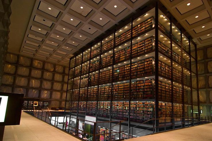 イェール大学バイネッキ図書館(アメリカ)