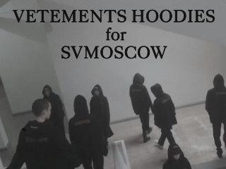 https://svmoscow.com/women/item/89648