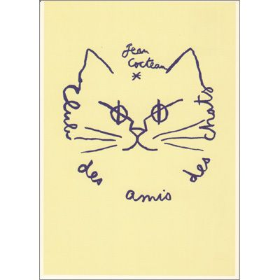 アートのポストカード