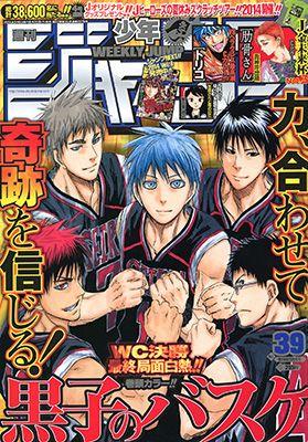 Kuroko's Basketball Manga to End