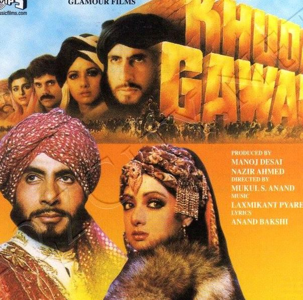 Khuda Gawah 1992 Flac In 2020 Full Movies Download Telugu Movies Download Download Movies