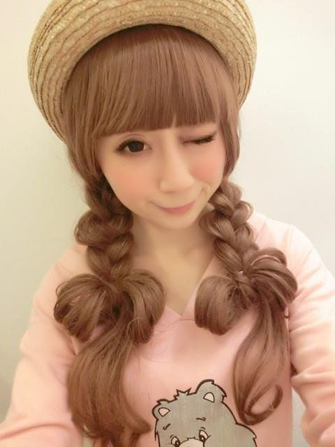 Image , Kawaii Hairstyles 1 , So Kawaii ! , Skyrock.com