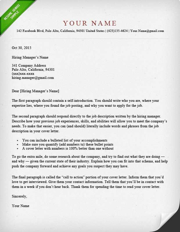 Images Of Cover Letter Templates Cover Letter For Resume Job