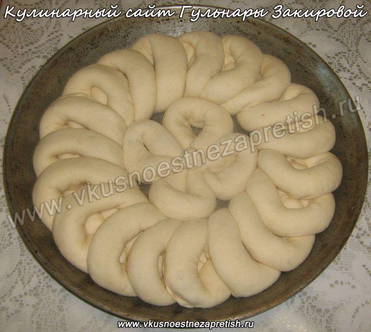 Пирог День Варенья