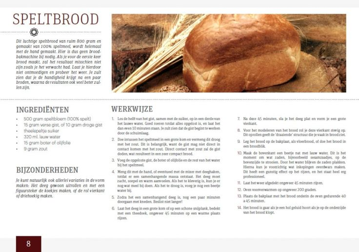 Holland Spelt - Spelt receptenboek € 37 + gratis E-versie