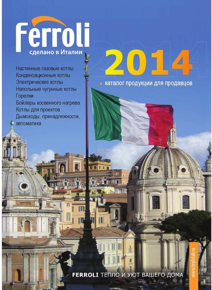 Каталог ferroli catalogue products 2014  Каталог ferroli
