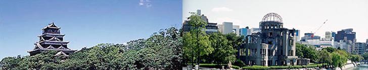 Hiroshima International Peace Culture City