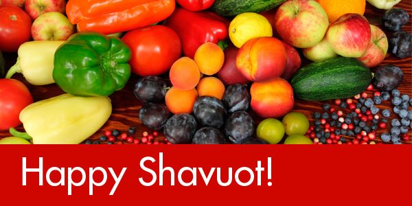 shavuot holiday greetings