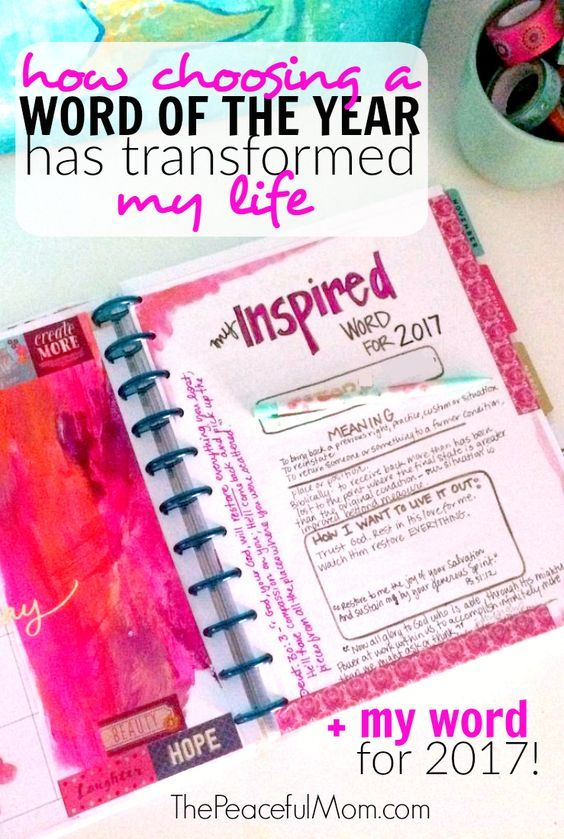 Want to REALLY change your life for the better? For the past five years I have chosen an Inspired Word of the Year and it has completely transformed my life. Read the details and how you can choose an Inspired Word of the Year too! -- from ThePeacefulMom.com