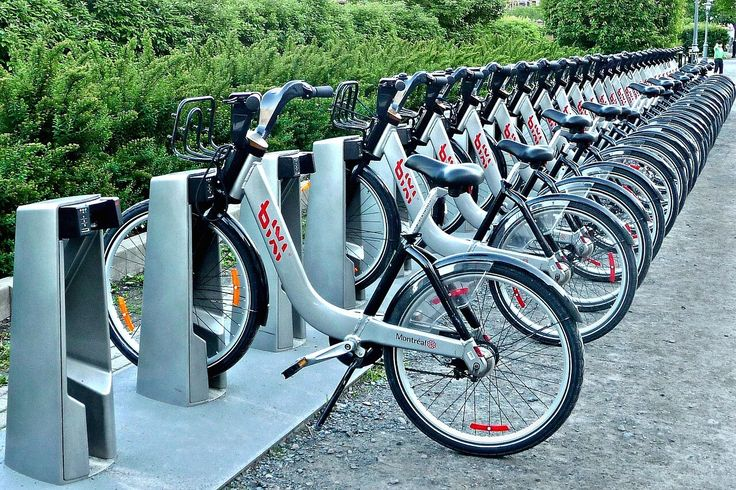 Rowery miejskie w Skierniewicach?