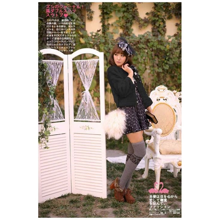 Velvet Black Jacket JK365 Model  72442 Condition  New   Material - Wool Bust - 94cm - Open Sleeve - 50cm Length - 47cm 400grams retail IDR262.000reseller IDR196.500wholesaller IDR163.750