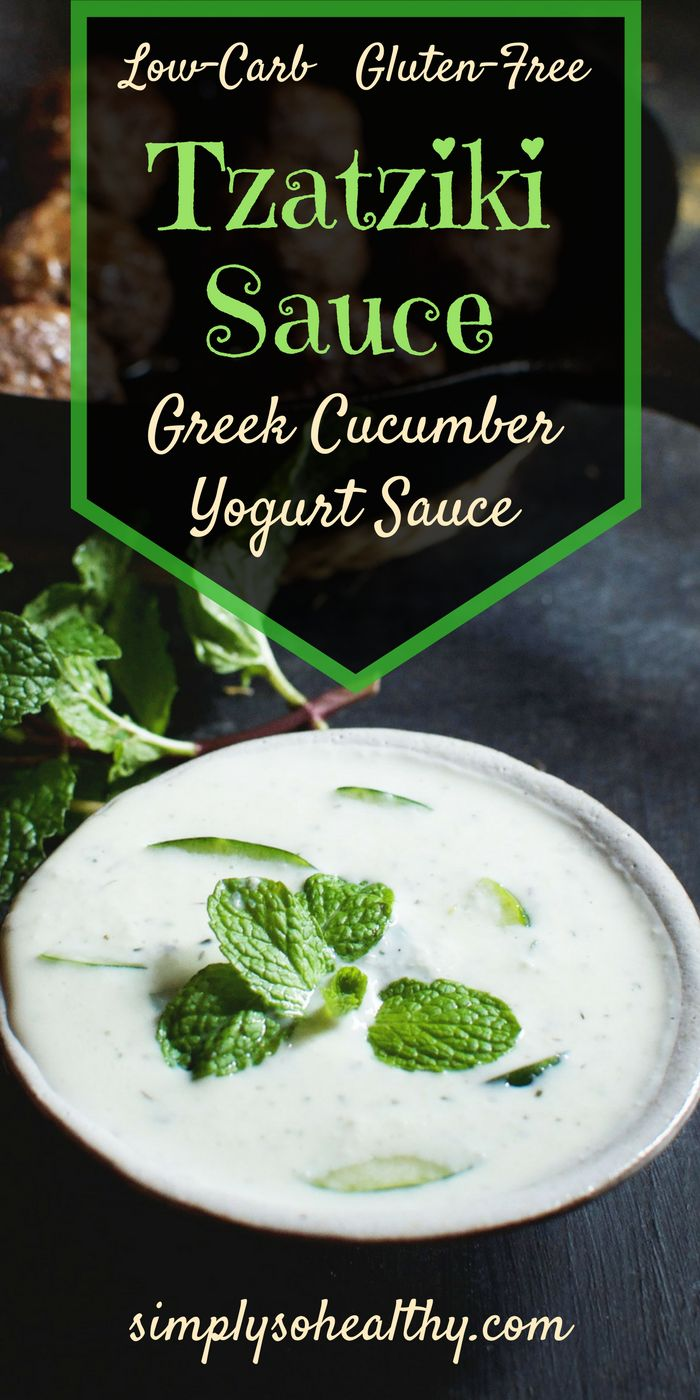 This recipe for Tzatziki Sauce-Greek Cucumber Yogurt Sauce makes a cooling condiment that can be part of a low-carb, Atkins, LC/HF, gluten-free, or Banting diet.