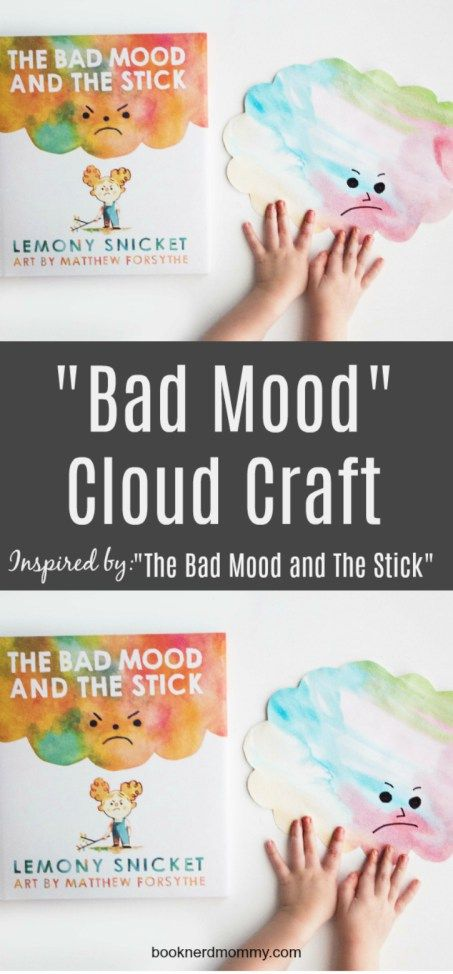 """DIY """"bad mood clouds"""" inspired by """"The Bad Mood and the Stick"""". Perfect for preschoolers or any young children. Plus, they are great for teaching emotional awareness!"""