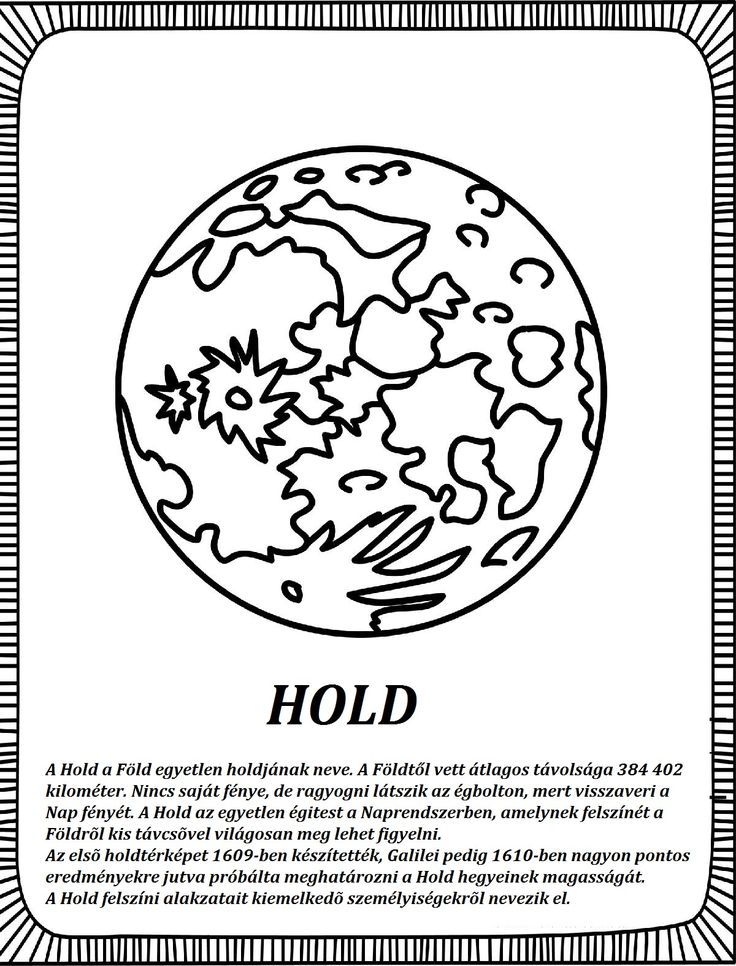 Solar+System+Coloring+Pages+BLOG-page-007.jpg (1200×1575)