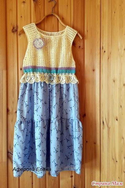 """Комбинированные платья -верх связан крючком, низ - ткань, мне очень нравятся. Вязала внучкам, носят с удовольствием А вот """"взрослое"""" платье для дочери связала впервые."""