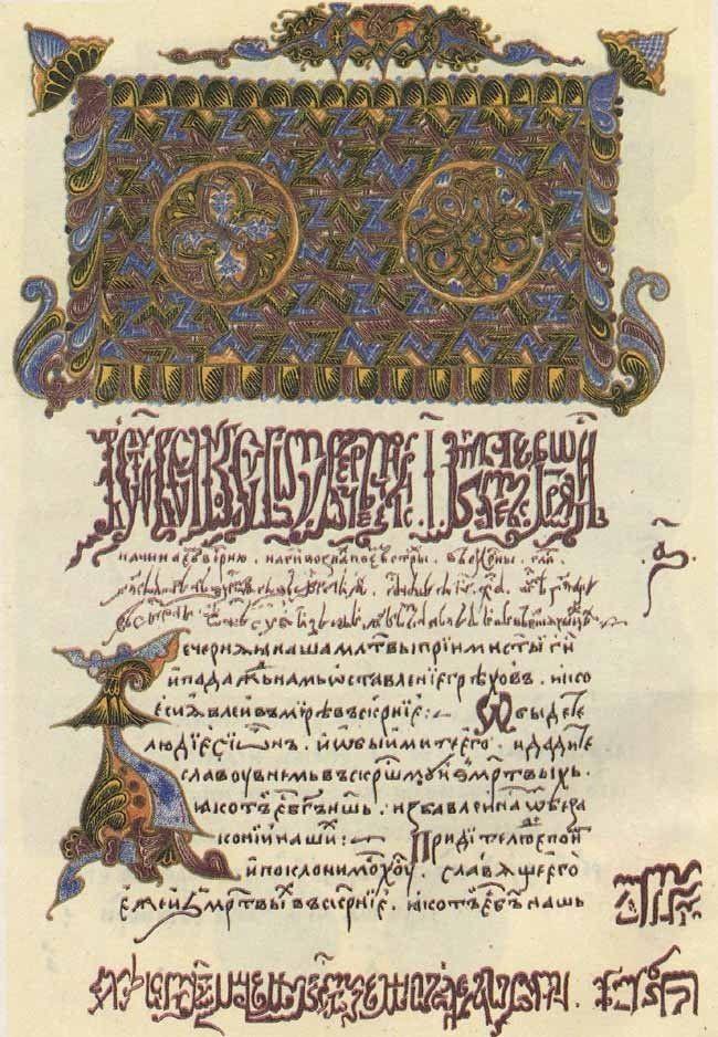 Псалтирь валаамский монастырь скачать mp3