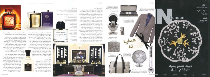 IN London (Arabic Edition) feature Creed Royal Oud, Byredo Bulion and Electimuss fragrances.