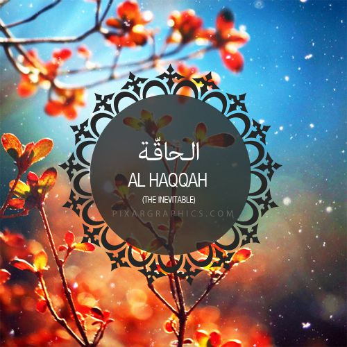 Al Haqqah Surah graphics