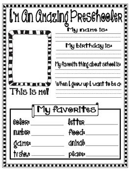 All About Me (Get to know your students) - Read Like a Rock Star - TeachersPayTeachers.com