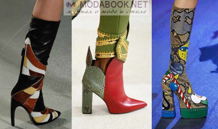Картинки по запросу модная обувь 2017