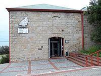 Bartolomeu Dias Maritimes Museum - Mossel Bay - Südafrika.jpg