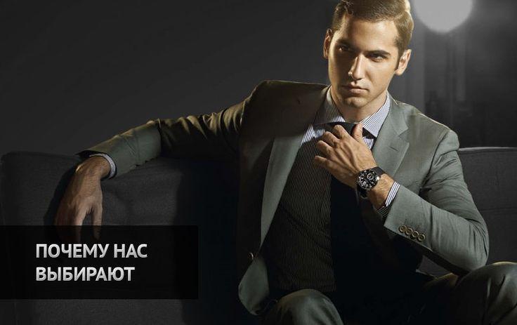 Интернет магазин оригинальных наручных Швейцарских часов (Made Swiss). Купить Дубликаты часов лучших Брендов