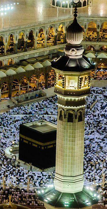 Pilgrimage to Mecca in Saudi Arabia. Mecca is regarded as the holiest city in the religion of Islam and a pilgrimage to it is obligatory for all able Muslims.